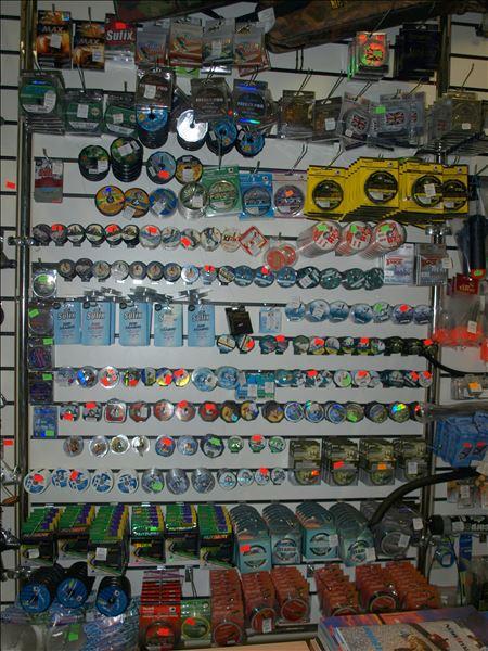 интернет магазины белгорода по рыбалке