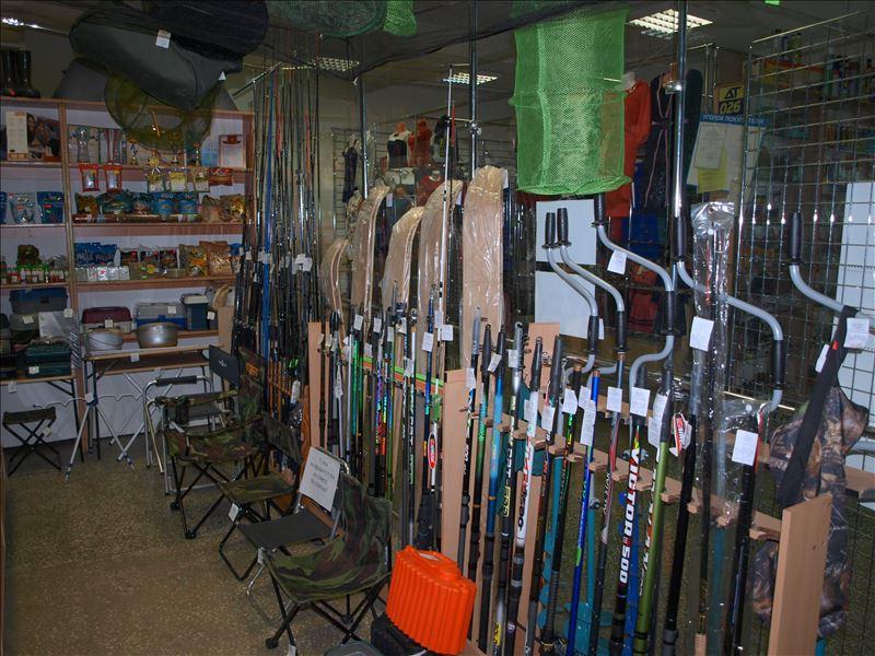 все для рыбалки магазин белгород
